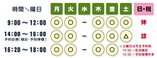 konichi-time